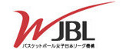 banner_wjbl